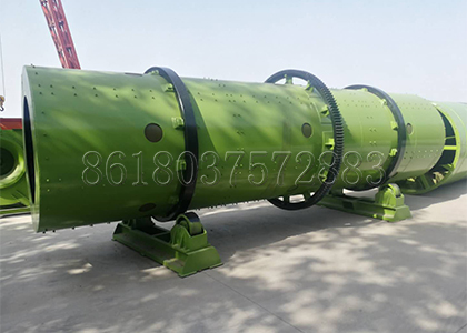 Rotary Granulator for Organic Compound Fertilizer Production