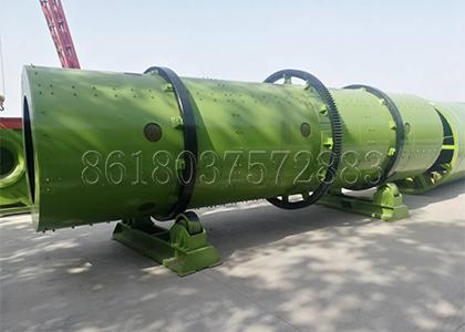 Rotary Granulator for Organic Compound Fertilizer Production